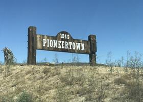 Pioneertown -город Дикого Запада в Калифорнии