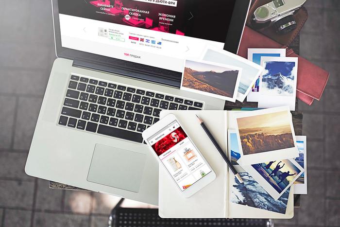 Онлайн-сервис позволяет сэкономить на шопинге в дьюти-фри