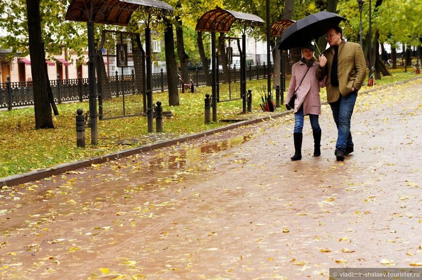 Двое с зонтиком.