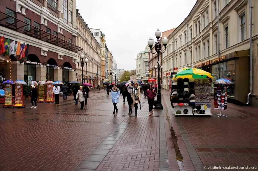 Начало улицы Арбат.
