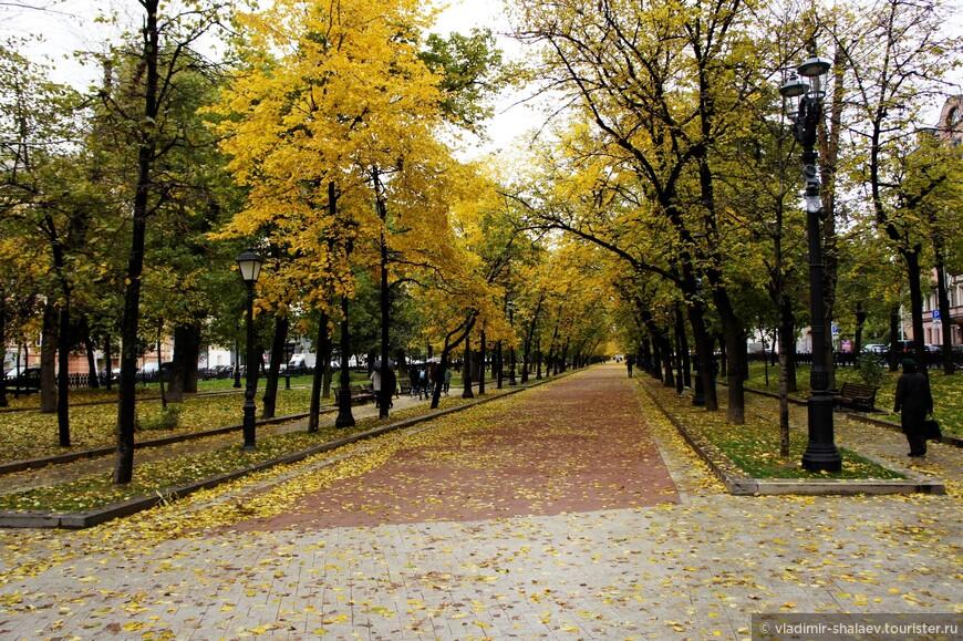 Тверской бульвар.