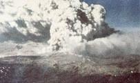 Проснувшийся в Чили вулкан засыпал пеплом курорт Аргентины (Видео)