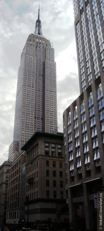 Мои семь дней в Нью-Йорке, часть первая