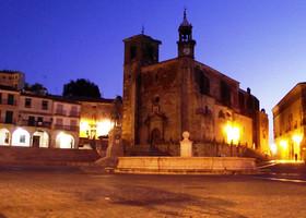 Трухильо (Trujillo) — исторический центр