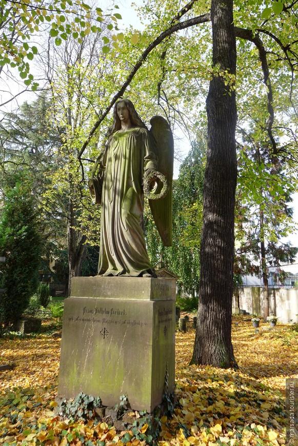 Среди них композитор Роберт Шуман и его жена Клара, композитор Вильгельм Вестмайер, учитель Бетховена Франц Антон Рис.