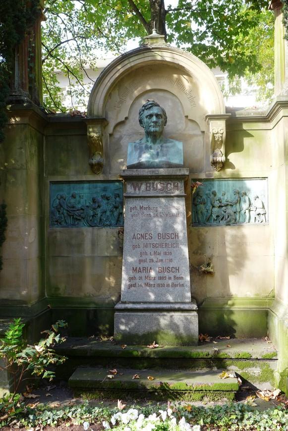 Кладбище предназначалось для солдат, оборонявших бастион Штернтор