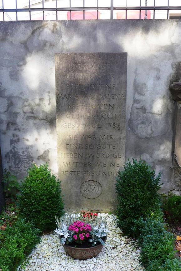 """На могиле Марии Магдалены Бетховен, ушедшей из жизни когда ее сыну исполнилось всего 17 лет сохранилась надгробная эпитафия композитора - """"Она была моей дорогой матерью, моей лучшей подругой""""..."""