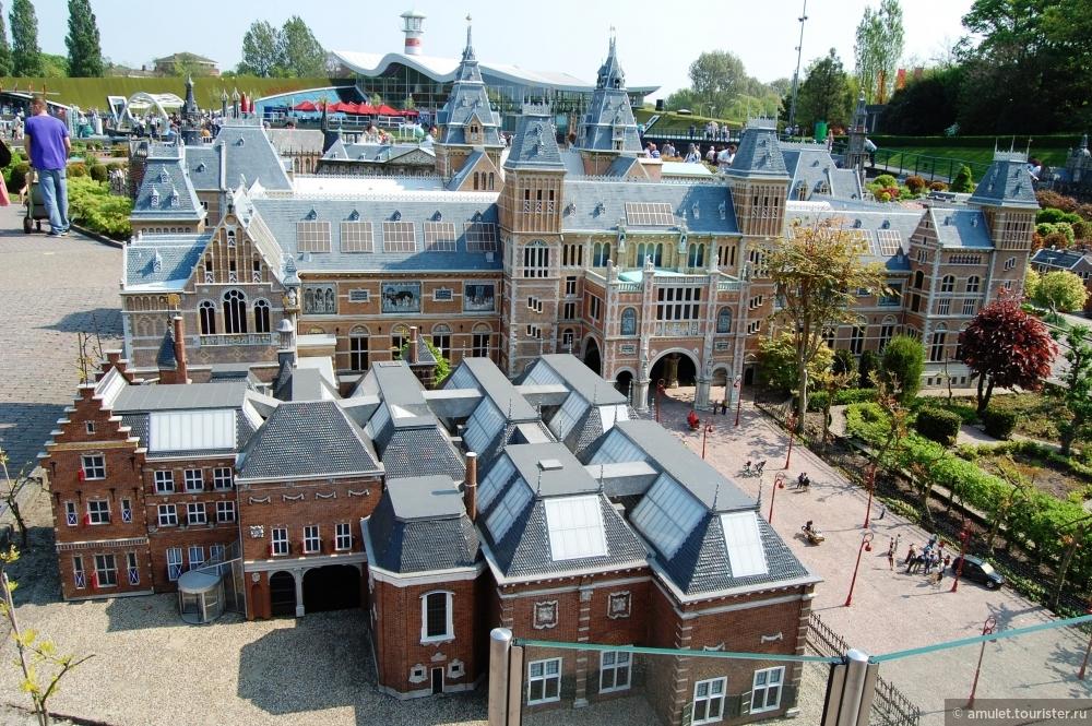 знакомства нидерланды гаага