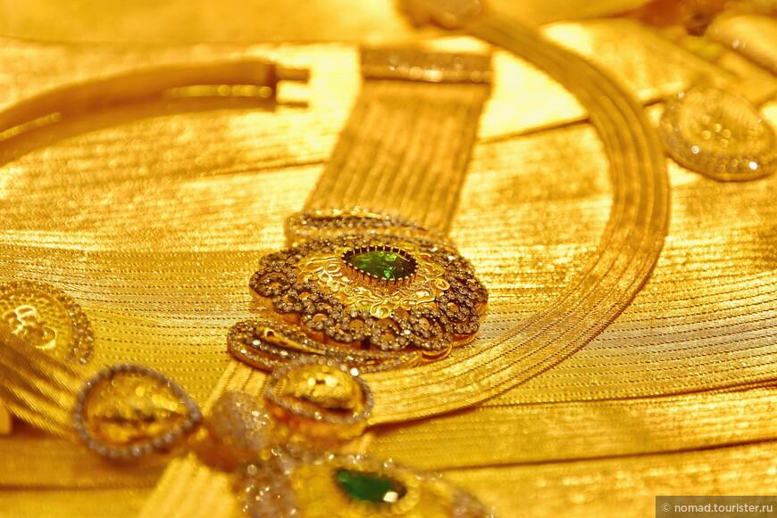 Золото лежит валом.... Но нет, это не про нас... Про нас - дальше... )