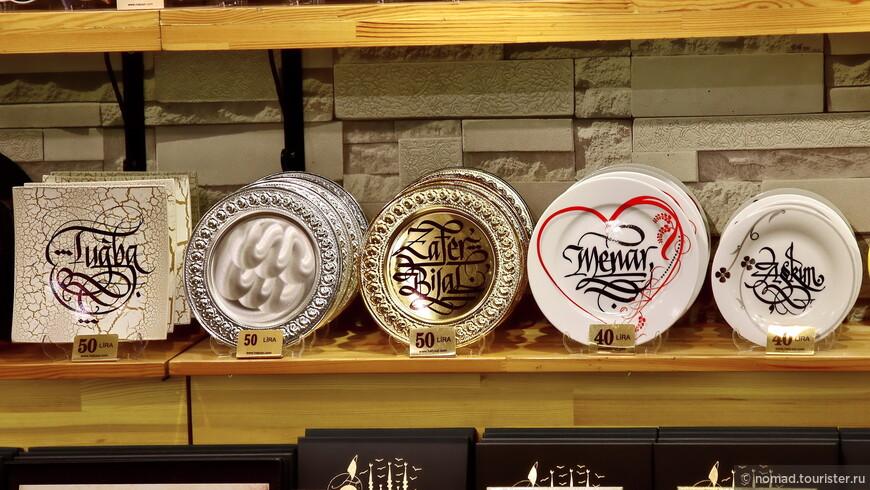 Красивые тарелочки.... но куда их девать?