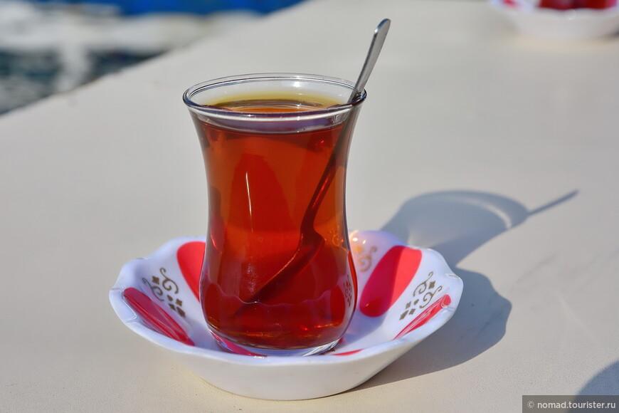 Турецкий чай. Вкуснее чая я не пил нигде!!!