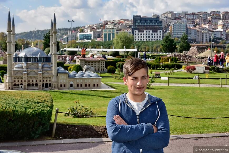 Ну что, приедете в Стамбул?