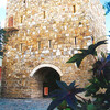 Восточные ворота дровяного базара