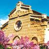 Ремесленная синагога