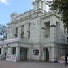 Театр имени А.С.Пушкина