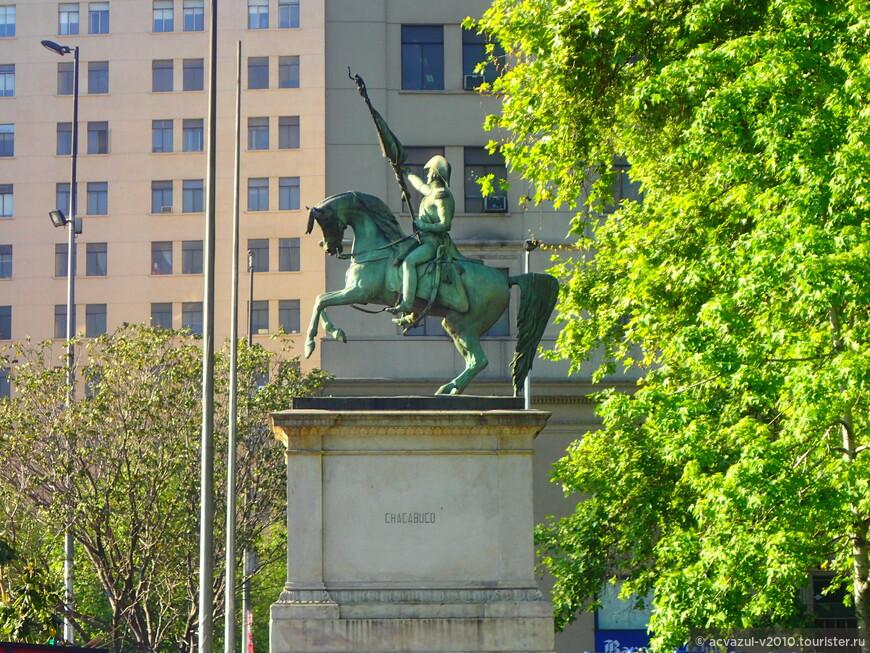 Памятник в честь Битвы при Чакабуко — битва во время Чилийской войны за независимость, которая состоялась 12 февраля 1817 года. В результате сражения потерпело поражение правительство генерал-капитанства Чили, испанской колониальной администрации, подчиненной вице-королевству Перу. Бернардо О'Хигинс возглавлял отдельную дивизию. Осмелившись на рискованный манёвр, О'Хигинс напал на испанскую армию во главе с Рафаэлем Маротой неподалёку от Чакабуко. Испанская армия насчитывала около 1500 солдат, которые смогли успешно отбить первую атаку. После этого О'Хиггинс и генерал Солер направили на силы испанцев кавалерию и инфантерию. Испанцы не смогли противостоять численно преобладающей армии патриотов и потерпели поражение в битве. Путь к Сантьяго де Чили был теперь свободным и 14 февраля армия Хосе де Сан Мартина вошла в город.