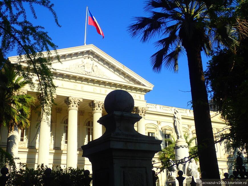 Здание депутатов Чили. Над ним гордо реет гос.флаг страны