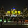 Парк короля Томислава зимой