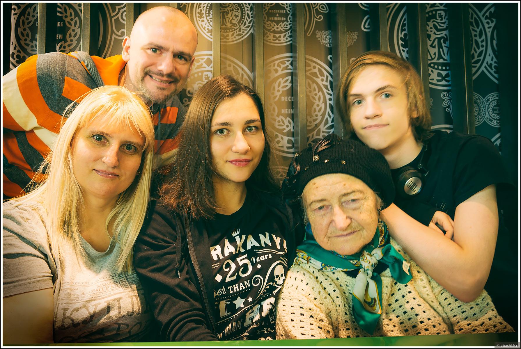 Семейное фото перед вылетом. Внуково. 6 утра., Моменты и эпизоды