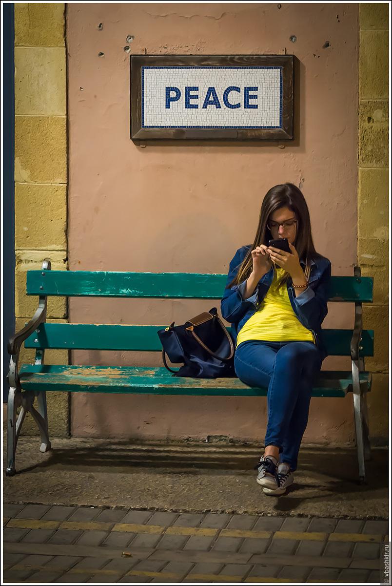 Peace, Моменты и эпизоды