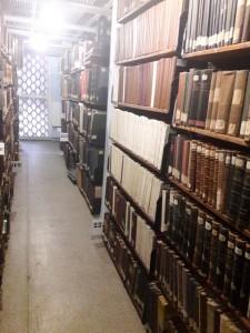 Главное книжное хранилище страны