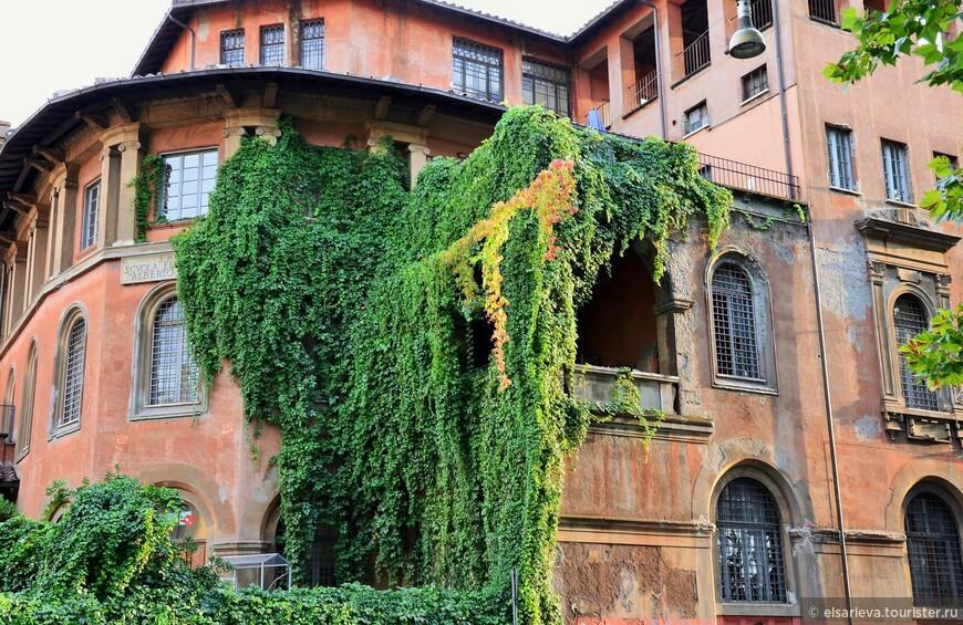 Живописный дом в Риме