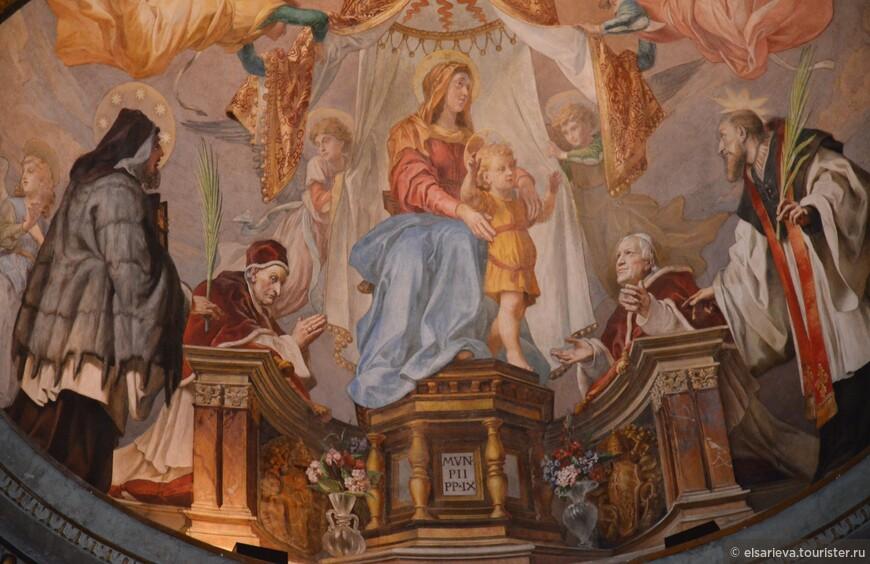 Санта-Мария-делла-Анима