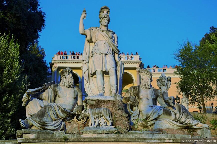 Фонтан «Рим между Тибром и Аньене», народная площадь Пополо