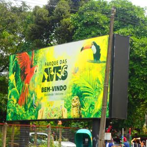 Парк птиц на водопаде Игуасу, Бразилия. Ярко!