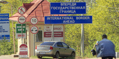 С 1 июня начнется тестирование новых правил пересечения эстонско-российской границы