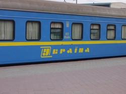 На границе с Украиной жительницу подмосковья сняли с поезда из-за долгов