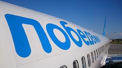 «Победа» планирует летать из Петербурга в Испанию, Италию и Германию
