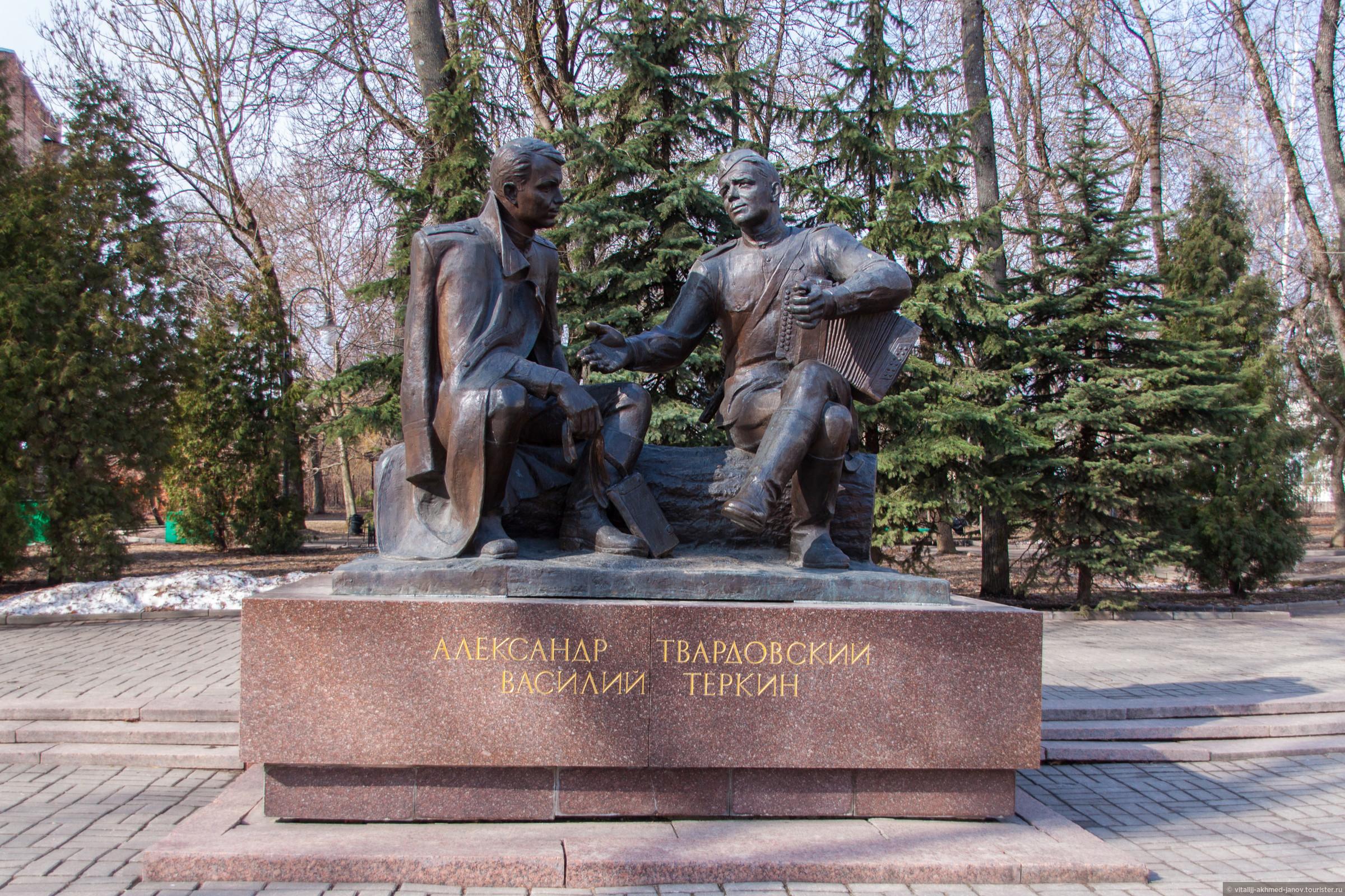 обои розовые памятник василию теркину в смоленске фото свой адрес