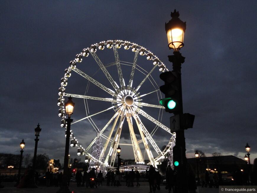 площадь Согласия чем интересна эта фотография, которой более 10 лет, это тем, что колесо обозрения не цветное, а просто с белыми лампочками, чего уже не несколько последних лет.