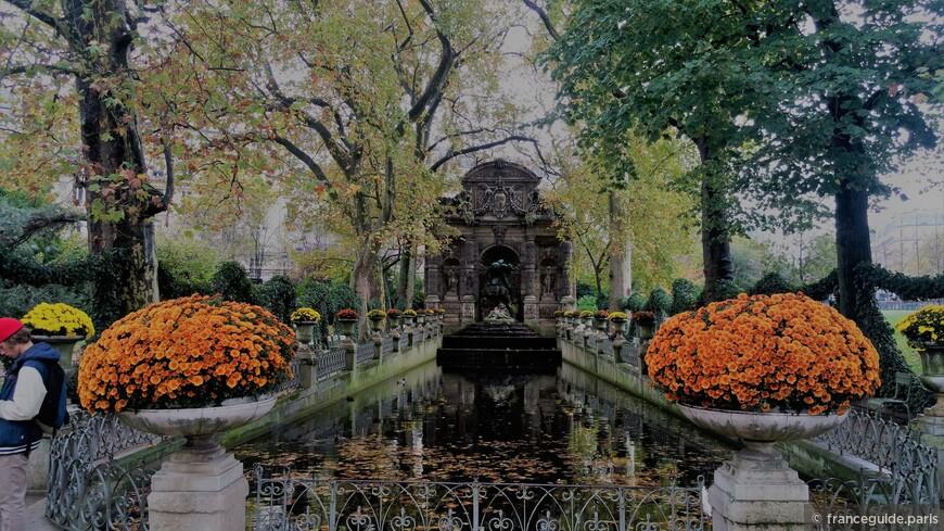 осень в Люксембургском парке, фонтан Медичи