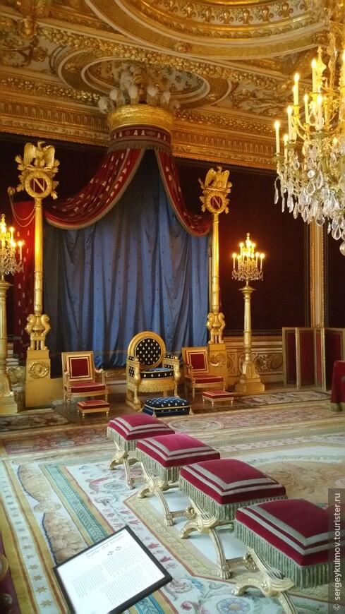 тронный зал во дворце Фонтенбло единственный сохранившийся (аутентичный) тронный зал на всей территории Франции