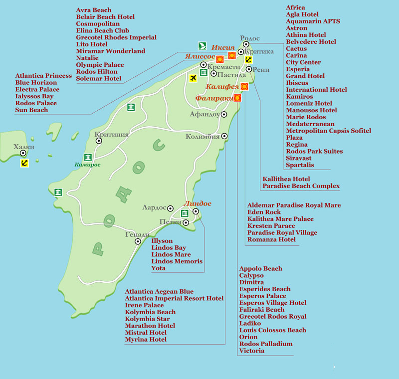Karta Ostrova Rodos Na Russkom Yazyke Oteli Na Karte Rodosa Na