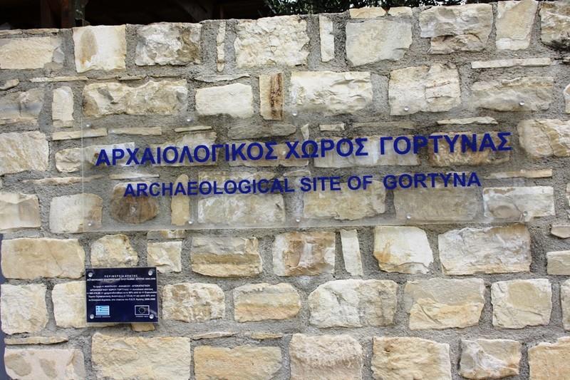 Крит, мое первое путешествие в Грецию, часть 2
