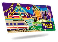 Транспорт в Куала-Лумпуре