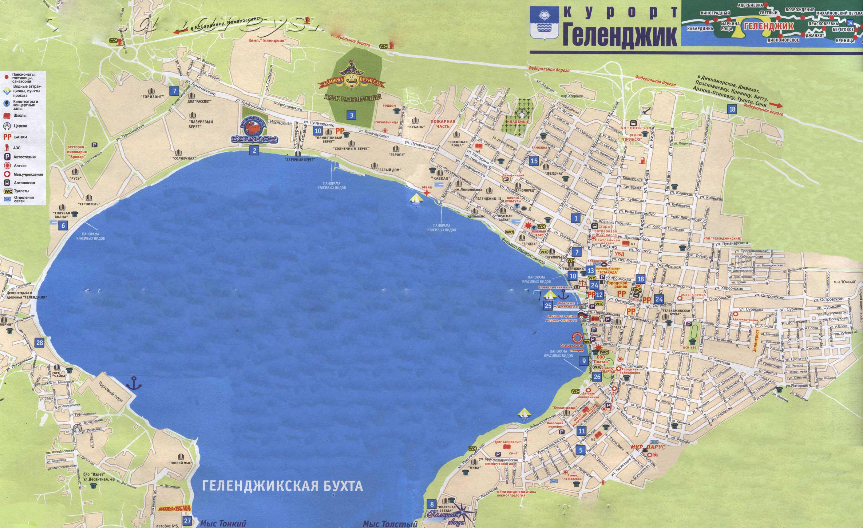 Карта города Геленджик с улицами  Городские легенды