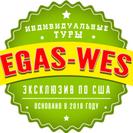 VEGAS-WEST (Kristofer)
