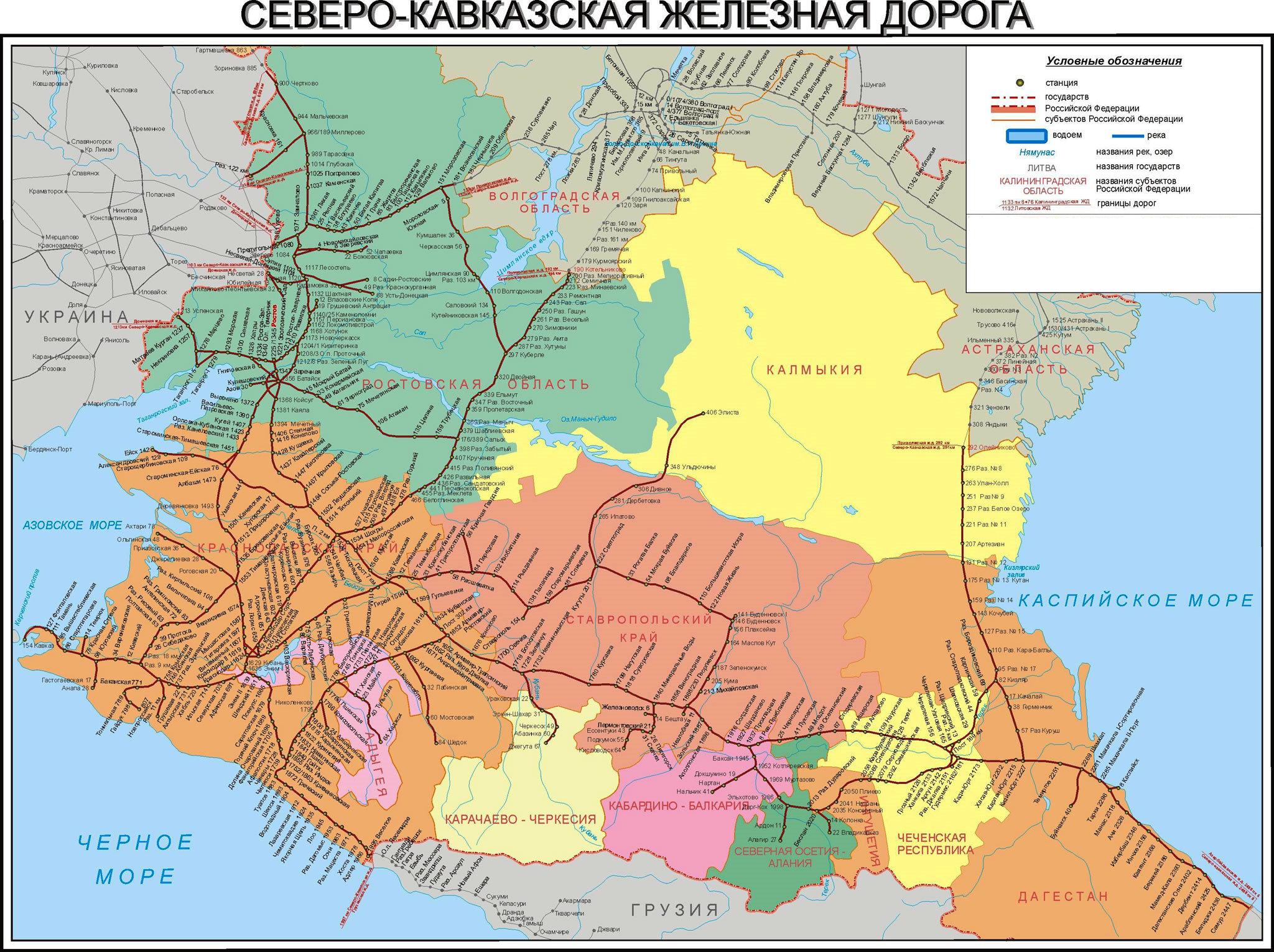 Карта карта краснодарского