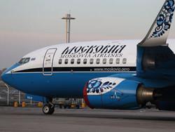 Росавиация отменила запрет на полеты авиакомпании «Московия»