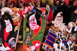 В Токио пройдёт зимняя ярмарка Хагоита-Ити