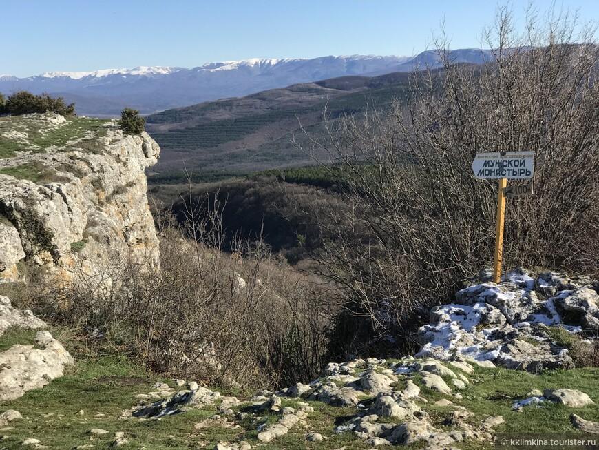 Дорога к монастырю.