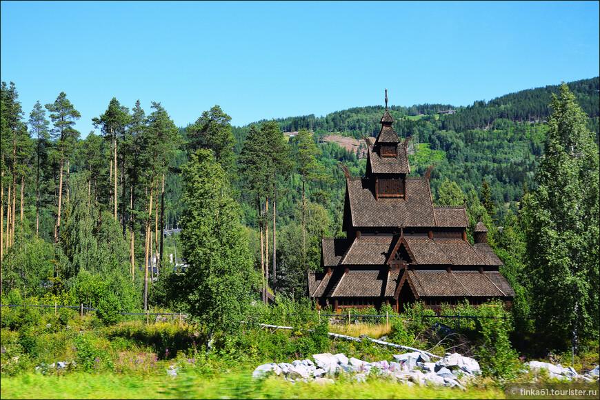 Типичные  каркасные норвежские  церкви, ставкирки. Видели немало таких по дорогам в самых разных местах. Тоже своего рода достопримечательность и символ Норвегии.