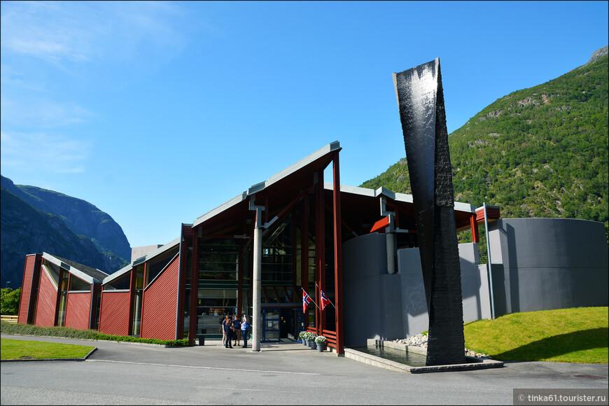 Музей Природы Hardangervidda Nature Centre Eidfjord.