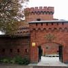 Башни оборонительного вала используются музеями