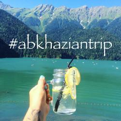 Абхазиантрип индивидуальные туры
