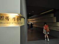 Музей истории Корейского народа.